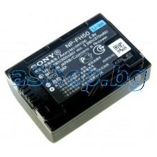 Батерия infoLithiun H-type 7.2V/6.1Wh,900mAh ,ActiFORCE за видеокамера,SONY/...