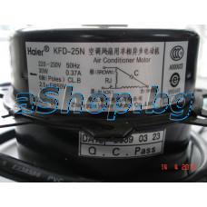 Мотор за вентил. на външното тяло на климатик 30W/0.37A/230VAC,750рпм,d97x75mm,Haier/HSU-12HN03