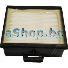 Hepa филтър BBZ153HF 90x99x37mm за прахосмукачка,Bosch GL40,FD8908,Siemens