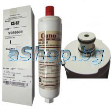 Филтър (CS-52) 55553629,55866-05 d56x224mm за водата на хладилник ,Bosch,Siemens