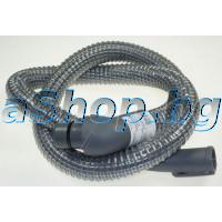 Гъвкав шланг-сив с накрайници за прахосмукачка,Zelmer 2010.0.F08E,Bosch