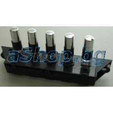 Клавишен блок SC706-2BS с 5-бутона за управление на аспиратор 3A,250VAC,Taurus Gala-2 MIX и други марки,Pyramis