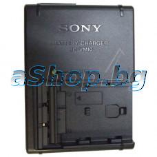 AC-зарядно у-во BC-VM10 само за Li-ion бат.тип-M за  цифр.фотоапарати,SONY/DSC-F828,DSLR-A series