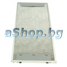 Алуминиев филтър 470x185x8 mm за аспиратор, Faber Ecoline 2M-40