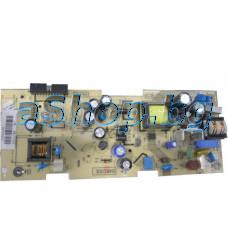 Платка захранване IP-board-IPS16-3от LCD-телевизор,Finlux/19FL850,chassis 17MB45-Vestel