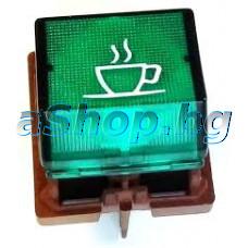 Захранващ ключ 250VAC/16(6)A,двоен/единичен,25x25x34мм,с 3-изв.6.3мм,за кафемашина,SAECO/VIA VENETO GREY