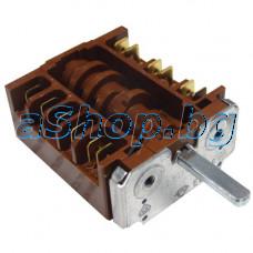 Ключ 5-позиц.,12изв.220VAC/16A ,за готв.печка Sang/BS-30MX