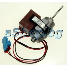Мотор за вентил.на хладилник,13VDC/0.23A/3.3W/2050rpm,D4612AAA21