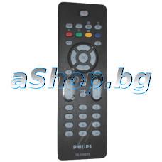 ДУ(RC2023601/01)за LCD телевизор с меню+настройка+TXT,TV/DVD/AUX,Philips/42PFL5322/10