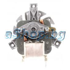 Мотор с перка YJ61-230H, 220VAC/50Hz,45W за готварска печка, Crown 5C3MAIX,Snaige SC-50ECO,Vestel