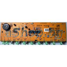 Платка индикация(control board) за миялна машина,Jan Kolbe GS63VI(AQ0MKBDDA-Atlantis)