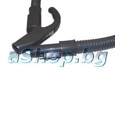 Гъвкав щланг к-т с накр.и регулатор на ръкохватката за прахосмукачка,Daewoo RC-705D