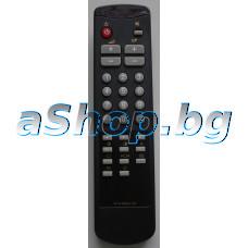 ДУ за TV Samsung,CK-3312,3351,5012,5322,5342,6835
