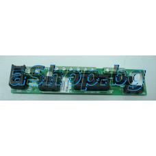 Управляваща платка за аспиратор,Eurolux  Flexa Vitro Hip BK IX A60(630005242)