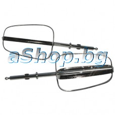 Бъркалки 2 бр. за миксер,AEG MK-540(950075514),WMP-400