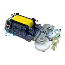 Мотор к-т с редуктор за миксер,AEG-MK540(950075514),WMP-400