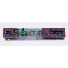 Клав.блок с 2 плъзгащи ключа за аспиратор,Candy/CEC-61/91X