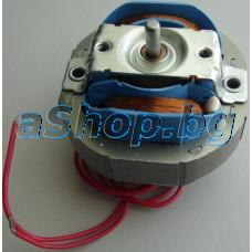 Електродвигател  YJ58-12A,220-240VAC/50Hz с къса ос d4x10.5mm на вентилатор за баня, Cata X-Mart 10