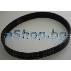 Плосък ремък-170mm(сгънат)13мм-широк,2мм-дебел за четка на прахосмукачка,Samsung VCU-3350S3B/BOL