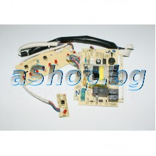 Платка у-ние комплект за миялна машина,Midea WQP6-3201