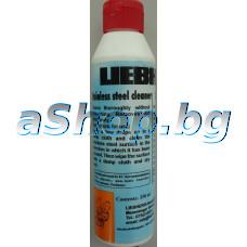 Специална течност за почистване на ръжда и драскотини от стоманени повърхности на дом.уреди 250ml,Liebherr