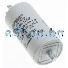 12.5uF/450VAC,d35x71/95mm,M8x10mm-Пускow kондenzator,Iberna LBI-2514T,Candy