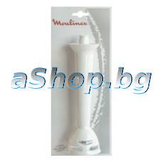 Накрайник-нож за пасатор , Moulinex BD-410