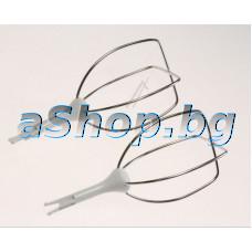 Комплект  две бъркалки за миксер,Kenwood FP-540/543//510/731/732/735/925/940/950