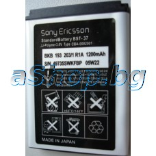 Li-Polymer батерия 3.6V/1200mAh за  GSM апарат,Sony-Ericsson/K-750i/W800