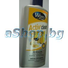Препарат 250ml за премахване на котлен камък на кафемашини,кани за вода и др.под.,Whirlpool-CMD300