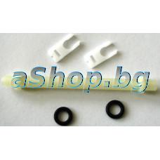 К-т пластмасов маркуч+две скоби+две уплътнения към клапана на кафемашина, Rowenta ES-180/F