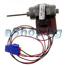 Мотор за вентил.на хладилник,13VDC/0.23A/3.3W/2050rpm,D4612AAA21 Artiko,Daewoo