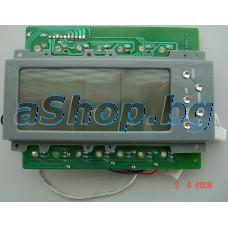 Платка-дисплей за отоплител-охладител, Elite ASH-33R