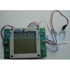 Платка-дисплей за отоплител-охладител, Elite/ASH-38R