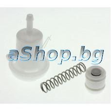 Клапан с бутало к-т с 2 упл. за кафемашина,Krups XP-7200RU/70E,Rowenta ES-6805S2/70B