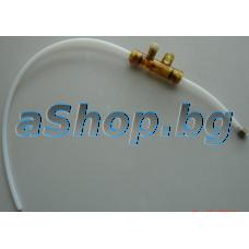 Предпазен клапан за кафемашина, Krups XP405030/3C0